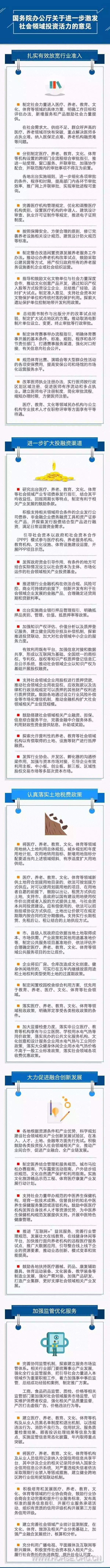 新萄京娱乐场.2959.com 1